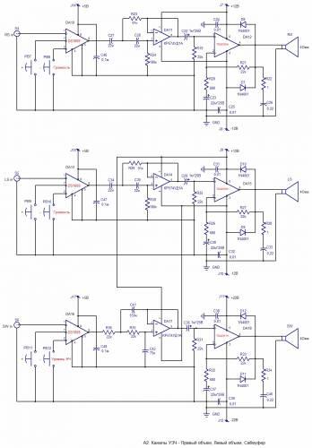 Предлагаю вашему вниманию схему усилителя, для реализации компьютерной акустической системы стандарта 5.1...