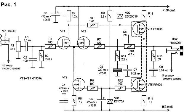 Полевые транзисторы схемы унч