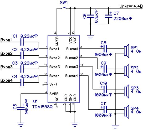 Схема четырехканального